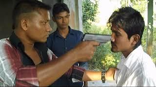 Short film | পারার বখাটে গুনডা। Bokhate gunda.