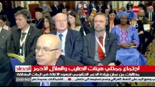 اجتماع ممثلي هئيات الهلال والصليب الاحمر في عمان ..للشرقية نيوز ميسم سعدي