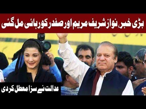 Xxx Mp4 LHC Suspends Jail Terms Of Nawaz Sharif Maryam Nawaz Safdar 19 September 2018 Express News 3gp Sex