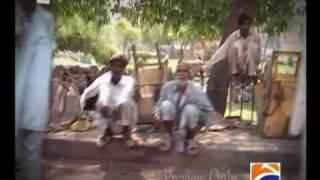 Main Bahla Kon Hun?----Documentary About Eunuchs in Pakistan-Part 1