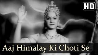 Aaj Himalay Ki Choti Se | Kismet Songs | Ashok Kumar | Mumtaz Shanti | Patriotic Song| Filmigaane
