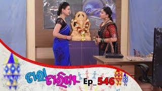 Tara Tarini | Full Ep 546 | 7th Aug 2019 | Odia Serial – TarangTV