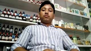 Harnia ( Homeopathic medicine)Dr r sharma