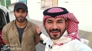 شاب سعودي يبتكر طريقة في تغيير زيوت السيارات | الاحساء لايف