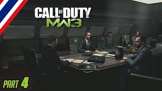 BRF - Call of Duty : Modern Warfare 3 [Part 4]