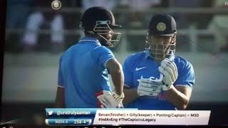 End of successful era l End of captain cool l Epic Match l