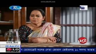 Bangla funny Natok COMITMENT by Salauddin Lavlu 2017