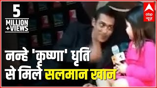 Salman Khan meets little