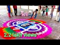 Rangoli design simple and Best