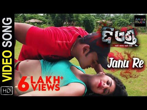 Xxx Mp4 Janu Re Full Video Song HD The End Odia Movie Aswin Priti 3gp Sex