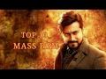TOP 10 MASS BGM'S IN TAMIL CINEMA