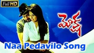 Naa Pedavilo Song || Moksha Movie Video Songs HD || Meera Jasmine | Rajeev Mohan | Disha Pandey