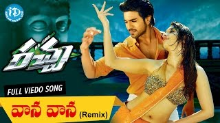 Racha Movie Songs - Vaana Vaana (Remix) Video Song || Ram Charan, Tamannaah || Mani Sharma
