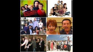 Παρόμοιες σκηνές σε σειρές της ελληνικής TV #1