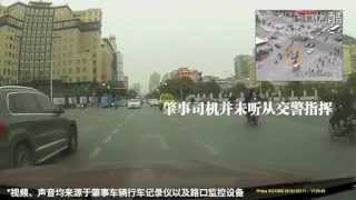 A driver drag a traffic police and kill him