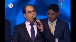 يا رب يا عالي شوف عبدك - عدنان الحلاق - برنامج حادي الأرواح الإنشادي 2015