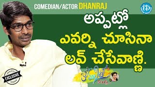 Comedian / Actor Dhanraj Exclusive Interview || Anchor Komali Tho Kaburlu #2