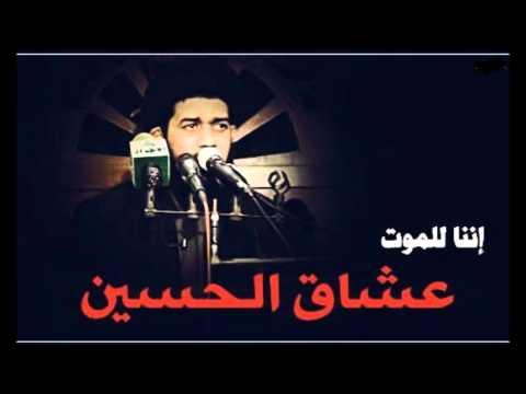 نعي لأكثر من 50 دقيقة لسماحة السيد محمد الصافي