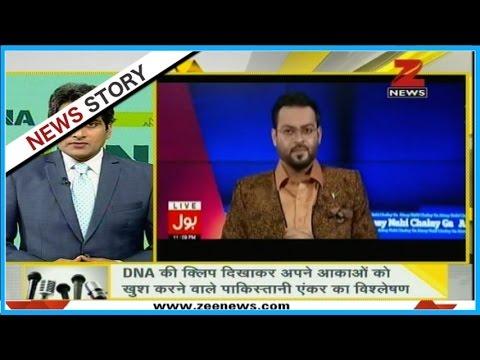 Xxx Mp4 DNA Does Pakistani News Channels Lack News Content 3gp Sex
