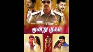 Vijay in moondru mugam first look teaser edit by R.K.MuthuRaj