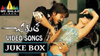 Chirutha Video Songs Back to Back | Ramcharan, Neha Sharma | Sri Balaji Video