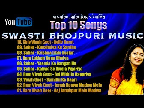 Xxx Mp4 Top 10 Best Bhojpuri Traditional Songs Full Audio Video Gana Jukebox Swasti Pandey 🙏10K Subs 3gp Sex