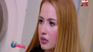 يوتيرن لقاء مع الفنانة الشابة مها عمار طفلة فيلم حرامية فى كى جى2