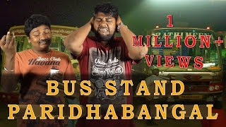 Blue Satta Review PART-2 | Bus Stand Paridhabangal | Spoof | Madras Central