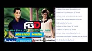 Bangla Song Salman Shah Hits By Porshi 2014 Full Album