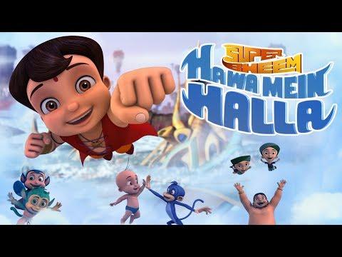 Super Bheem Hawa Mein Halla - 3D Movie