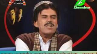 Pashto Comedy Program