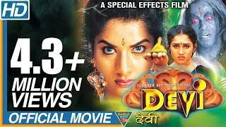 Devi Super Hit Hindi Dubbed Full Movie || Prema, Sijju || Devotional Movies || Bollywood Full Movies
