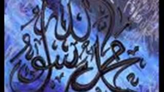 MERA PAYAMBER AZEEM TAR HAI BY ANAS YUNUS.wmv