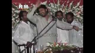 Zakir Waseem Abbas Baloch (Jashan 13 Rajab 2013) Rajoya Sadaat Phalia Mandi Bahauddin