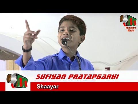 Sufiyan Pratapgarhi Latest Mushaira Unnao 26 08 2016 Con. MOHD ISMAIL Mushaira Media
