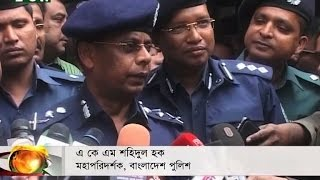 Actions would be taken against police members related with crime  IGP | News & Current Affairs