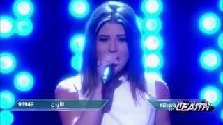 Lea Makhoul & Laith Abu Joda - Someone Like You By Lea Makhoul
