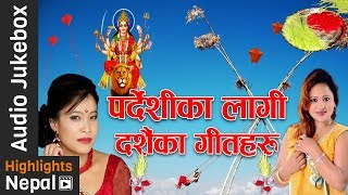 Hit Nepali Dashain Tihar Festival Song Compilation | Dashain Tihar Festival Audio Jukebox 2017/2074