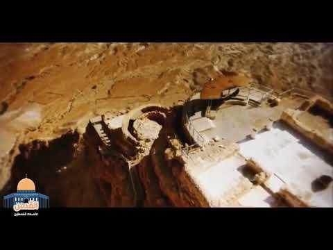 Xxx Mp4 فيديو كليب موطني راكان بو خالد القدس عاصمة فلسطين 3gp Sex