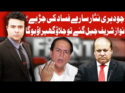 Xxx Mp4 On The Front With Kamran Shahid Javed Hashmi Interview 26 March 2018 Dunya News 3gp Sex