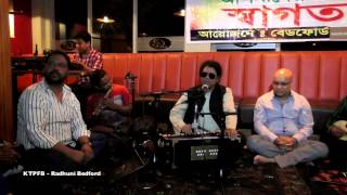 Kari Amir Uddin:  Kukila Dishna Re Jala. (dedicated to Joynal Abdin)