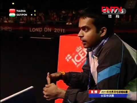 [2011 World Championships BXD-F] Tian Qing/Zhao Yun Lei vs Jwala Gutta/Ashwini Ponnappa [2]