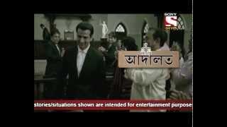 Adaalat - Bengali - Episode - 152&153 - Joler Tolay - Part 1