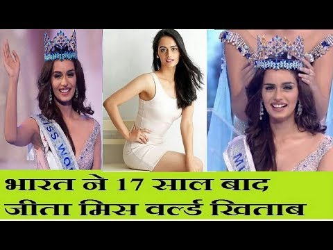 Xxx Mp4 Miss World 2017 Manushi Chhillar INDIA Vishwa Sundari 2017 3gp Sex