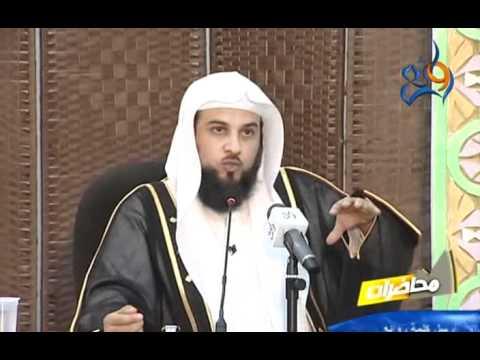 وورث سليمان داوود قصص رائعه الشيخ محمد العريفي