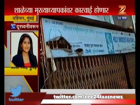 Dahisar   Mumbai   Action Against School For Paper Stolen