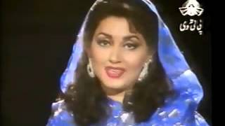 Noor jahan old song