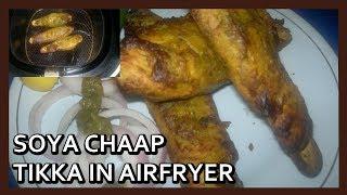 Methi Mahi Soya Chaap Recipe | Indian Airfryer Recipes by Healthy Kadai