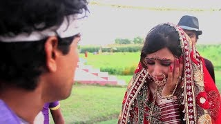 maithili movie h.d trailer 2018 !! मैथिली फिल्म ट्रेलरmaithili new film!!star-deepak deewana