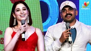 I will keep competing with Karthi in all things - Tamannah | Thozha Audio Launch | Surya, Nagarjuna